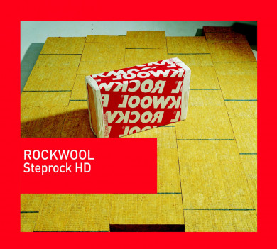 Подова каменна вата Steprock HD