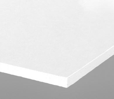 Пано минерална вата Ecophon Advantage A T15/T24 NE White 500 - 15/600/1200 мм