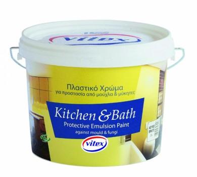 Интериорна боя Vitex Kitchen & Bath